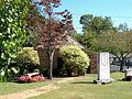 Forrest Cemetery Comfort Station Oct 2014.jpg