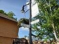 Fort Saskatchewan Street Signs.jpg