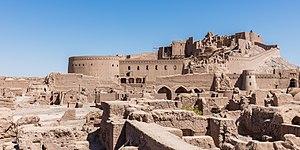 Kerman Province - Bam Fortress (2016)