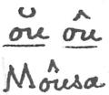 Foucauld, Dictionnaire touareg, double diacritics examples.png