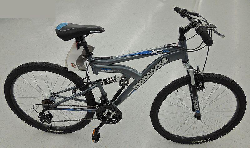File:Full suspension department store bicycle.jpg