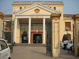 North–South railway (Vietnam) - Phủ Lý Railway Station