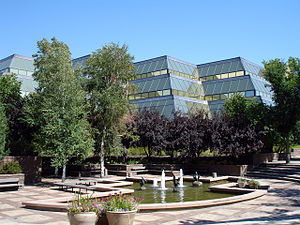 Innovation Place Research Park - Galleria Building