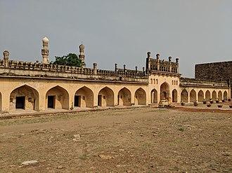Gandikota - Image: Gandikota Fort Mosque