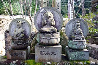 Hinduism in Japan - From left to right, Benzaiten (Hindu equivalent: Sarasvati), Kangiten (Ganesha) and Bishamonten (Kubera) in the Daishō-in temple.