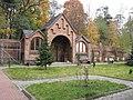 Garden of the Franciscan monastery in Katowice Panewniki 034.JPG