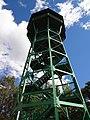 Garrison Hill Tower.JPG