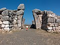Gates of Hattusas - panoramio.jpg