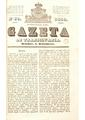 Gazeta de Transilvania, Nr. 50, Anul 1841.pdf
