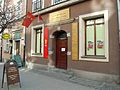 Gdańsk Strefa Historyczna Wolne Miasto Gdańsk.JPG