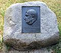 Gedenkstein Heinz-Knobloch-Platz (Panko) Heinz Knobloch.jpg