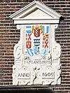 gemeenlandshuis amstelland4