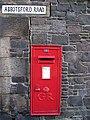 George V Postbox - geograph.org.uk - 711438.jpg