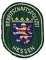 Germany - Polizei Hessen Bereitschafts Polizei (Readiness Police)(old style)(oval) (5347830358).jpg