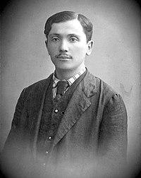 Gershon Shofman. Lviv 1909.jpg (FL12176685).jpg