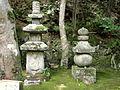 Giō-ji - Kyoto - DSC06291.JPG