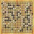 Go Seigen vs Kitani Minoru.jpeg