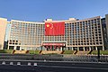 Government headquarters of Qingdao (20191003073513).jpg