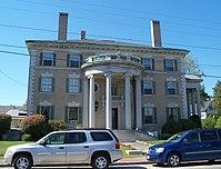 Governor Hill Mansion 5.JPG