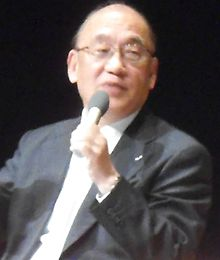 Governor Nara sougo Arai. In the case of a symposium of the Kojiki, I photographed it at Meiji university.jpg