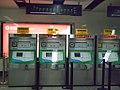 Grand Theater Station ticket machines 20051125.jpg