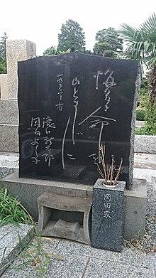 岡田嘉子の画像 p1_22