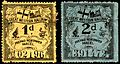 Great Western Railway prepaid newspaper parcel stamps.jpg