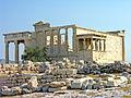 Greece-0101 (2215865692).jpg