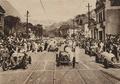 Grid do Grande Prêmio Cidade do Rio de Janeiro 1936.png