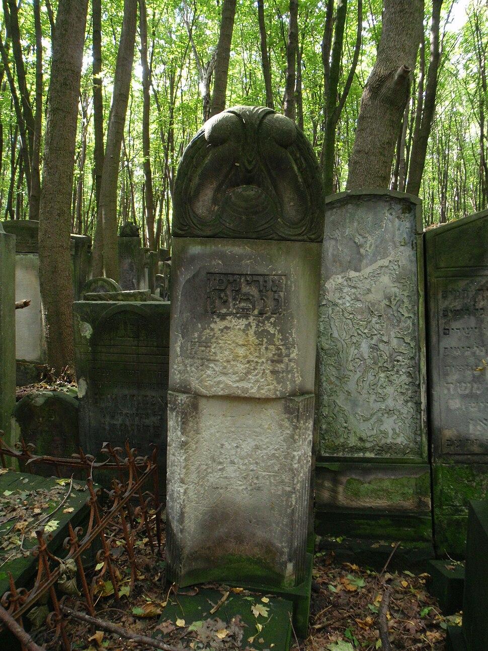 Grob Uriego Nissana Gnessina-Grave of Uri Nissan Gnessin