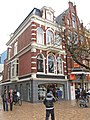 Groningen Vismarkt 20-20a.JPG