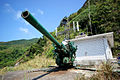 Gueishan Island the Militarybase.jpg