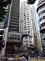 HK 上環 Sheung Wan 文咸街 Bonham Strand East July 2019 SSG 21.jpg