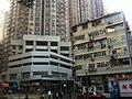 HK 堅尼地城 Kennedy Town 吉席街 Catchick Street 海怡花園 Harbour View Garden 山市街 Sands Street Dec-2011.jpg