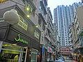 HK 大坑 Tai Hang 安庶庇街 Ormsby Street 施弼街 Shepherd Street Apr-2014 view Dragon Centre.JPG