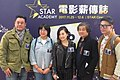 HK 將軍澳 TKO PopCorn 洲立影藝 MCL Star Cinema Film Makers Nov 2017 IX1 麥長青 Evergreen Mak 章國明 Alex Cheung 錢小豪 Chin Siu Ho.jpg