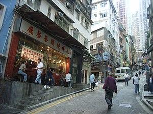 Peel Street, Hong Kong - The south of Peel Street.