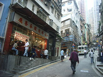 Peel Street, Hong Kong - The south of Peel Street.