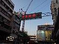 HK Kln City 九龍城 Kowloon City 福佬村道 Fuk Lo Tsun Road January 2021 SSG 75.jpg