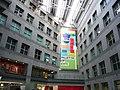 HK Kln Tong InnoCentre interior courtyard void ceiling Sept-2012.JPG
