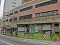 HK Mid-Levels Pokfulam Road Kingsfield Tower indoor carpark n sidewalk shops April 2013.JPG