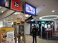 HK Olympian 2 City Broadway.JPG