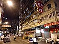HK SSP 深水埗 Sham Shui Po 大南街 Tai Nan Street night May 2018 LGM 11.jpg