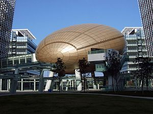Charles K. Kao - The landmark auditorium in the Hong Kong Science Park has been named after Kao since December 30, 2009.