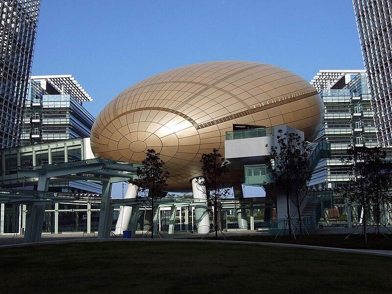 HK SciencePark Auditorium.JPG