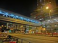 HK Shum Shui Po 東京街 Tonkin Street footbridge night 長沙灣道 Cheung Sha Wan Road 元州邨 Un Chau Estate night Oct-2013.JPG
