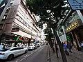 HK TST 尖沙咀 Tsim Sha Tsui 漢口道 Hankow Road September 2020 SS2 07.jpg