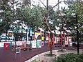 HK Tai Kok Tsui 樂群街公園 Lok Kwan Street Park children's playground Dec-2012.jpg