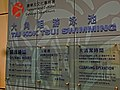 HK Tai Kok Tsui Swimming Pool 大角咀公眾游泳池 name sign LCSD 大角咀市政大廈 Tai Kok Tsui Municipal Services Building night Feb-2014.JPG