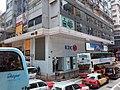 HK Tram tour view Causeway Bay 軒尼詩道 Hennessy Road August 2018 SSG 21.jpg